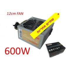 """ספק כוח Gold 600W מאוורר 12 ס""""מ"""