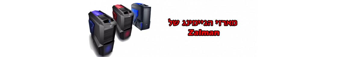 Zalman Computer Case